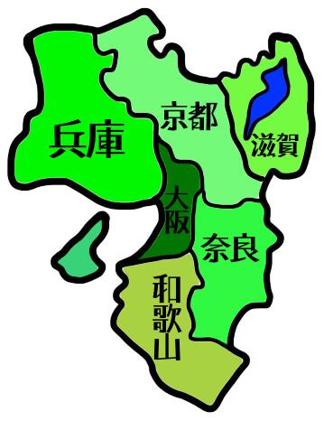 関西(大阪・京都・兵庫・滋賀・奈良・和歌山)の地域別のおすすめ遊び場の紹介